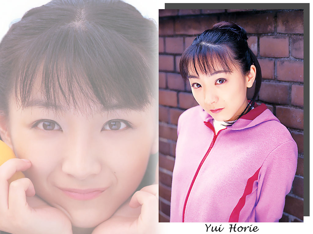 Yui Horie - Images Colection